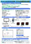 InduSoft  Web  Studio活用事例 神港テクノス製『デジタル指示調節計』との連携 表紙画像