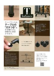 建築用部品『T-balance(ティ・バランス)』 表紙画像