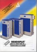 油水エマルジョンのための乳濁液分解装置 BEKOSPLIT
