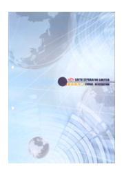 斎藤遠心機工業株式会社『総合案内カタログ』 表紙画像