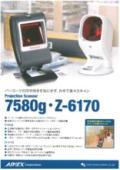 プロジェクションスキャナ「7580g・Z-6170」 表紙画像