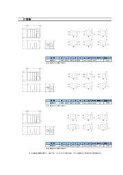 水処理関連製品カタログ 表紙画像