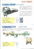 鉄鋼関連製品「羽口レースウェイ測定装置」の製品カタログ