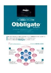フッ素樹脂保護コーティング材『オブリガートObbligato』 表紙画像