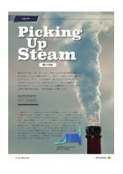 蒸気で発電 表紙画像