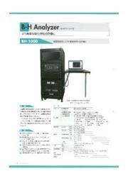 磁気計測機器『BHアナライザ BH-1000』 表紙画像
