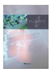 エヌシー産業株式会社総合カタログ 表紙画像