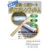 ポリエチレンフィルム実厚(55MB).compressed.jpg