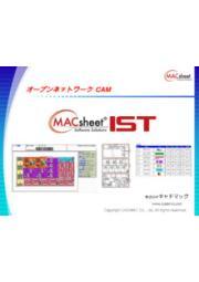 ブランク加工用ソフトウェア『MACsheet-IST』 表紙画像