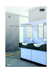 デジタル温水コントロール『RADA OUTLOOK』カタログ 表紙画像