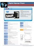 小型PC IBASE SI-18  製品カタログ 表紙画像