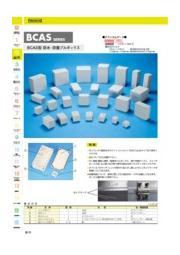 低価格型 防水プルボックス・IP65防水ボックス 表紙画像