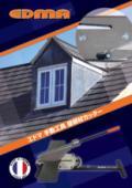 エドマ 手動工具 屋根材カッターカタログ