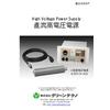 小型高電圧電源(GTシリーズ).jpg