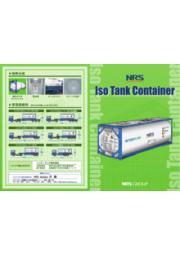 ISOタンクコンテナ 表紙画像