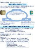 動物性油用中性洗剤「ビサイカ」※Bu・N・Ka・Iシリーズ
