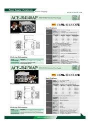 400W ATX小型冗長電源【ACE-R4140AP】 表紙画像