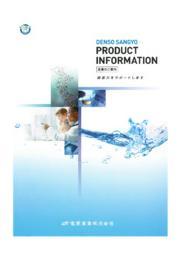 流体制御機器 総合カタログ 表紙画像