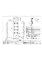 ポータブルエアシャワー 2列タイプ「KAS-P08」仕様図 表紙画像