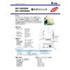 rx1003dk_catalog.jpg