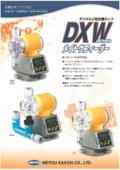 デジタル小型定量ポンプ DXWシリーズ 表紙画像