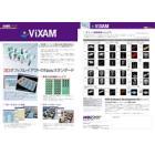 立体図面作成ソフトウェア 「ViXAM」 カタログ 表紙画像