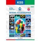 KSS 配線材料カタログ 表紙画像