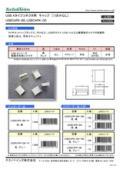USBCAPK-B0_G0