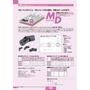 md.universal  joint.jpg