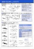 スライド可変抵抗器 金属ケースタイプ「NS-801MFRR」