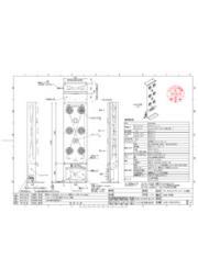 ポータブルエアシャワー 2列イオナイザー付タイプ「KAS-IP08」仕様図 表紙画像