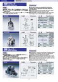 精密Vブロック/両面ドレッサー 表紙画像