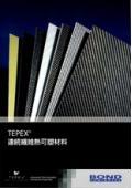 連続繊維熱可塑材料 TEPEX(R)