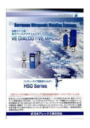 ハンディタイプ超音波ウェルダーの製品カタログ 表紙画像