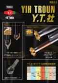 Y.T.社製『超硬切削工具 総合カタログ』