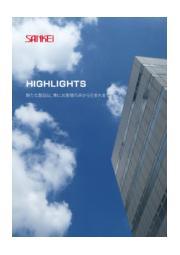三桂製作所HIGHLIGHTS 面白おかしくマンガ本で製品紹介! 表紙画像