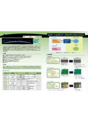 フッ素系洗浄剤eクリーン21Fシリーズ 製品カタログ 表紙画像