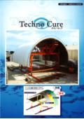 トンネル覆工養生システム『テクノキュア』