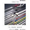 cable_tie.jpg