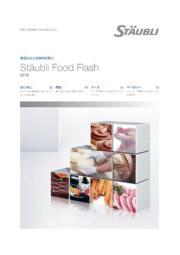 食品産業における自動化のパートナーとしてのストーブリロボットの事例集 表紙画像