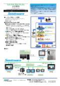 InduSoft Web Studio活用事例『Seedsware社 産業用パネルPC/タブレット』との連携(Linux・CE) 表紙画像