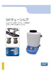 チェーンルブ チェーン自動給油装置 表紙画像