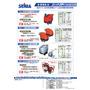 高圧洗浄機用温水ボイラー【JS-HB515】 表紙画像