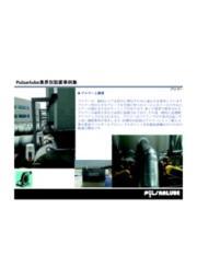 ブロワーへの自動給油機設置事例 表紙画像