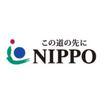 株式会社NIPPO 企業イメージ
