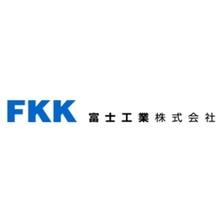 富士工業株式会社 企業イメージ