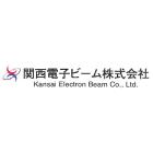 関西電子ビーム株式会社 企業イメージ