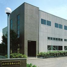 山本産業株式会社 企業イメージ