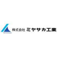株式会社ミヤサカ工業 企業イメージ