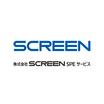 株式会社 SCREEN SPEサービス 企業イメージ